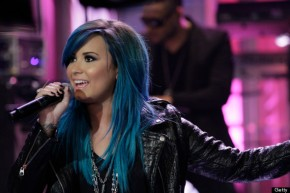Demi Lovato Reveals 'Staying Strong' Book Cover