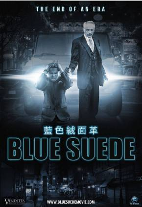 [EXCLUSIVE] The Rebirth of Cool: Four Things You Need to Know About the Upcoming Film 'Blue Suede'